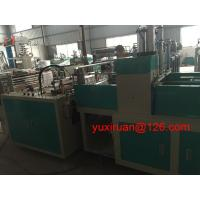 Cheap Fully Automatic LDPE / LLDPE T Shirt Bag Making Machine With Auto Punching for sale