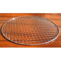 Quality SS 304 Non Stick Barbecue Grill Plate Round Shape Woven Technique wholesale
