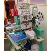 Quality CUP Embroidery Machine wholesale