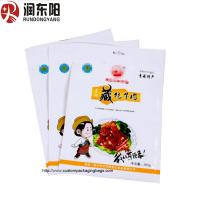 Quality Heat Seal Plastic Coffee Packaging Bags Stand Up Resealable Pouch Gravure Printing wholesale