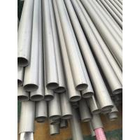Quality ROZSDAMENTES Precision Stainless Steel Tubing , Electric Fusion Welded Pipe wholesale
