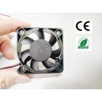 Buy cheap Lower noise 6000RPM DC Axial Fans 5V 12V 24V 50 x 50 x15 mm CE ROHS approved from wholesalers