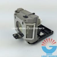 China Module AN-MB60LP Sharp Projector Lamp Replacement For PG-MB60X PG-M60X  XG-M60X on sale