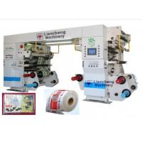 Quality LC-1050M solventless lamination machine/laminator machinery/laminating equipment/system/device wholesale