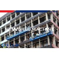 Quality 1.5kw 380v ZLP630 Type Suspended Working Platform 150m Lifting Height wholesale