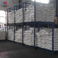 Quality Grouting Materials / Concrete Additives Water Reduction Rate 35% Pce Polycarboxylate wholesale