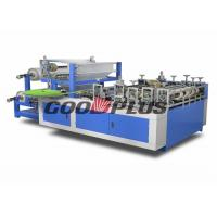 Quality FULLY AUTOMATIC HIGH SPEED PLASTIC BOOTS COVER MAKING MACHINE wholesale