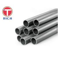 China Cold Rolled Seamless Stainless Steel Tube Boiler Tubes JIS 3459 1 - 12 M Length on sale