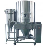 China 10L Centrifugal spray dryer for plant powder/herb/chemical Industrial Stevia Powder Spray Dryer Machine on sale