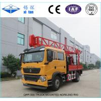 Cheap DPP-300 Truck Mounted Water Well Drilling Rig low speed but high torque speed for sale