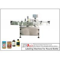 Quality Roll Sticker Type Automatic Labeling Machine For Round Glass / Plastic Bottle wholesale