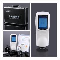 Quality 400nm 700nm portable spectrophotometer for microphazir pc plastic/polymer color test wholesale