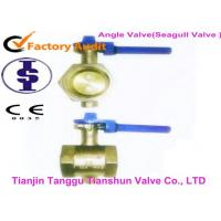 Quality Small Diameter Pipes Corrosion Resistant Valves , Threaded Connections Angle Valve wholesale