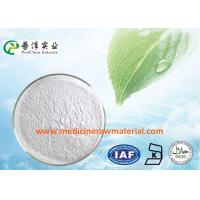 Quality Flour / Biscuits / Bread Natural Nutrition Supplements Ferric Pyrophosphate 10058-44-3 wholesale