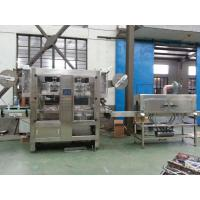 China High Speed Shrink Sleeve Labeling Machine SUS304 Material For PET Bottle on sale