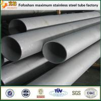 Quality 304 thick heavy wall seamless stainless steel pipe tube price wholesale