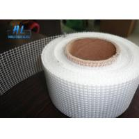 Quality Self Adhesive Fiberglass Mesh Tape , Plasterboard Self Adhesive Glass Fibre Tape wholesale