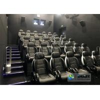 Quality Luxury Theme Park 5D Movie Theater With Motion And Vibration Effect Seats wholesale