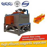 Quality WDY Water Cooling Electromagnetic Automatic Slurry Iron Remover, Water Cooling Magnetic Separator wholesale
