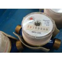 Quality Vertical Type Multi Jet Water Meter With Dry Dial Register Magnetic Drive DN15 - DN50 wholesale