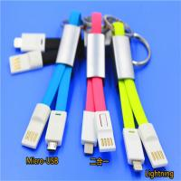 Quality 2 In 1 Keychain Usb Charging Cable TPE Material Fit Android And IPhone wholesale