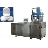 China Granular Raw Materials Rotary Tablet Machine , Single Punch Tablet Compression Machine on sale