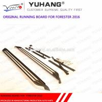 Quality Subaru Forester 2016 Side Step Running Boards , D019 Pickup Running Boards wholesale