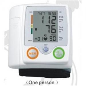 China ARI-30A1/A1T Wrist Electronic Blood Pressure Monitor on sale