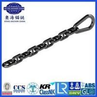 China Chafe Chain A OCIMF 2007 - China Largest Anchor Aohai Marine use with full range of ship sizes on sale
