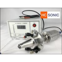 Quality Consistent Coating Ultrasonic Spray Nozzle For Catalyst Coatings 30Khz wholesale