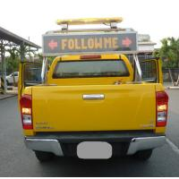 China Airport vehicle mounted LED sign Follow ME, STOP display on sale