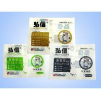 Quality Waterproof Aluminum / Plastic Medicine Bags , high barrier Recycled Plastic Zipper Bag wholesale