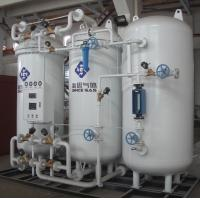 Quality Customized N2 Generation Plant PSA Nitrogen Generator for Tungsten Industry wholesale