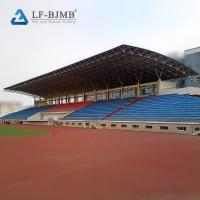 Quality Prefabricated Steel Structure Stadium Bleachers Cover School Bleacher Canopy Roof wholesale