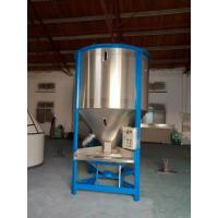 China Professional Vertical  Mixing Blender Machine  In Pharmaceutical Industry on sale