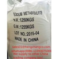 China Sodiummetabisufite/Sodium Metabisulphite/as food preservatives and decolorizer on sale