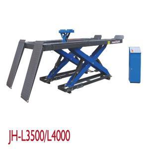 Quality Height 1860mm Auto Scissor Lift Machanical Gear Lock Equipment Durable wholesale