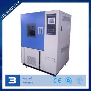 Quality ultra low freezer wholesale