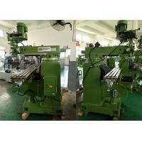 China 3HP/R8(NT30) Taiwan parts step speed Vertical Turret Milling Machine , 1270*254mm table on sale