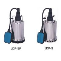 Submersible water pump for ponds popular submersible for Small pond pumps for sale