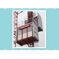 Double Cage Building Material Hoist Safety With Frequency Convension Control
