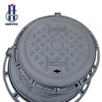Buy cheap Ductile iron manhole cover-Cast iron pipe,ASTM,Grade 65-45-12, from wholesalers