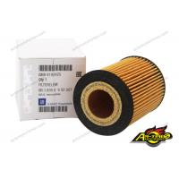 China Auto Engine Lubrication System Car Oil Filters OE 90543378/90530260/9192425 For Corsa on sale