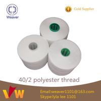 Buy cheap Bright 100% spun polyester sewing thread manufacturer in china from wholesalers