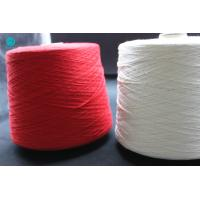 Quality White Sweet Cotton Thread Rolls For Filter Rod Center Line And Cigarette wholesale