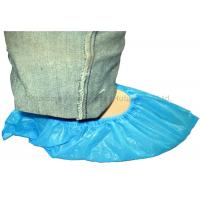 Quality Industrial CPE Disposable Foot Covers , Disposable Waterproof Shoe Covers wholesale