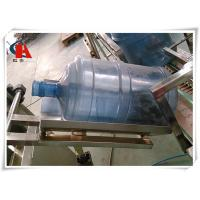 Quality Reheat Stretch 5 Gallon Bottle Blowing Machine 50 - 180 PCS/H Output Easy Maintaining wholesale
