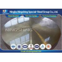 China H13 / 1.2344 / SKD61 Tool Steel Forging Parts Alloy Steel Forged Discs on sale