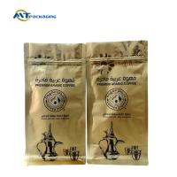 Flat Bottom Ziplock Coffee Bags , Aluminum Foil Gusseted Coffee Bags With Valve