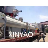 Cheap PVC Vacuum calibrated tank 160mm , Pvc Pipe Manufacturing Plant for sale
